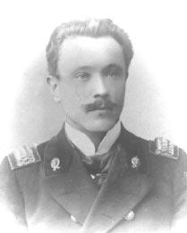 Василий Семенович Вонсовский